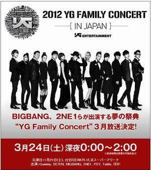 YG Family Concert.jpg